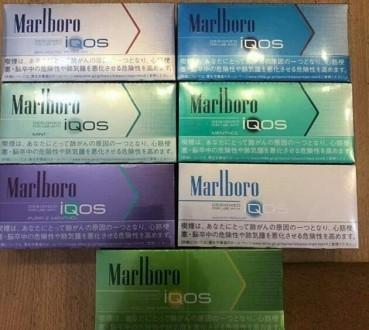 Сигареты луганск купить куплю коробки из сигарет