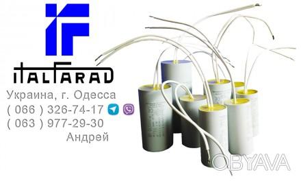 Заказать или купить в Одессе конденсаторы ITALFARAD, которые применяются для исп. Одесса, Одесская область. фото 1