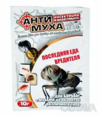АнтиМуха 10 г (Агита)