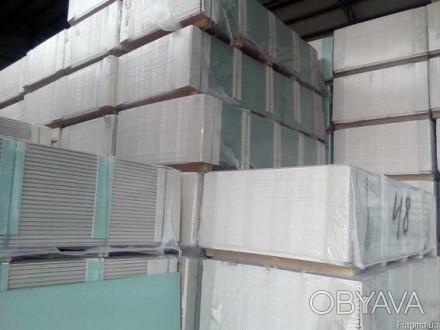 Гипсокартон KNAUF Доставка ,самовывоз,возможен занос от 91 грн за лист