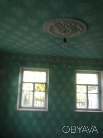 Продам дом Ханженково
