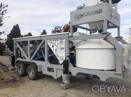 Бетонный завод CONMACH BatchKing 30 т/ч