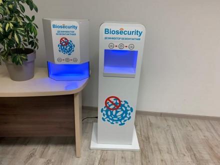 Бесконтактный санитайзер Security для рукразработан в соответствии с требования. Львов, Львовская область. фото 3