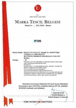 Газовый амортизатор, газлифт L 260 \ 240 мм Турция TGS - TUNATEK  газ-лифт на ра. Киев, Киевская область. фото 6