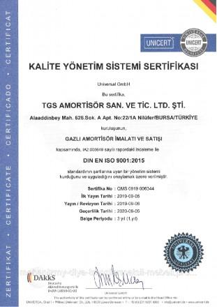 Газовый амортизатор, газлифт L 260 \ 240 мм Турция TGS - TUNATEK  газ-лифт на ра. Киев, Киевская область. фото 9