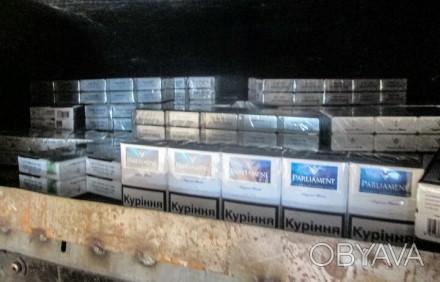 сигареты оптом наложенным платежом