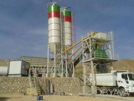 Стационарный бетонный завод CONMACH