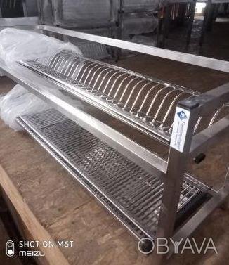 Полка-сушка навесная нержавеющая сталь (AISI 201)