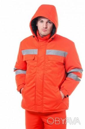 Утепленная спецодежда, куртка