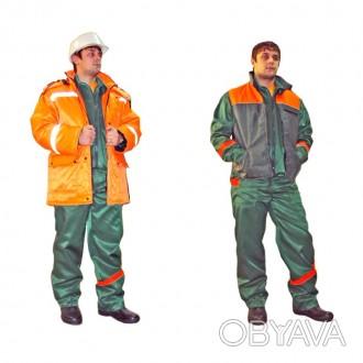 Рабочие костюмы, спецодежда