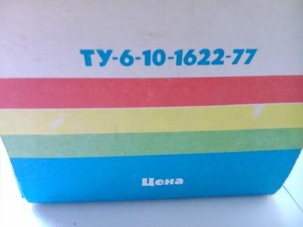 Продам новые советские краски: Цена указана за все. В скобках возле каждой крас. Киев, Киевская область. фото 7