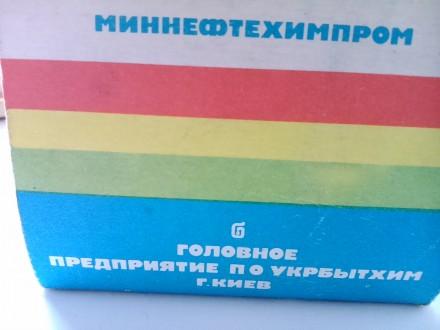 Продам новые советские краски: Цена указана за все. В скобках возле каждой крас. Киев, Киевская область. фото 5