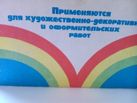 Продам новые советские краски: Цена указана за все. В скобках возле каждой крас. Киев, Киевская область. фото 6