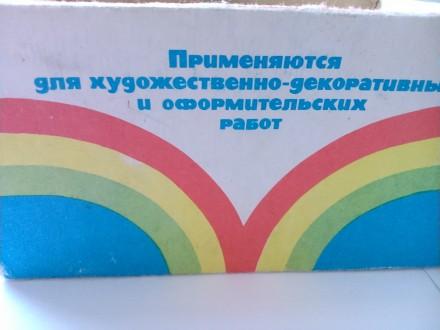 Продам новые советские краски: Цена указана за все. В скобках возле каждой крас. Киев, Киевская область. фото 8