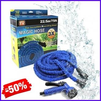 Компактный садовый шланг X-HOSE для полива с водораспылителем 22.5m, гибкий поли