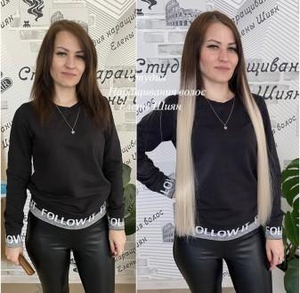 В студии наращивания волос Елены Шиян вас ждет огромный выбор волос любой длины,. Николаев, Николаевская область. фото 4