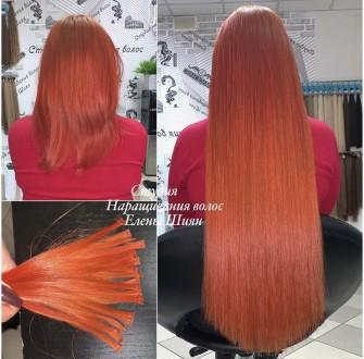 В студии наращивания волос Елены Шиян вас ждет огромный выбор волос любой длины,. Николаев, Николаевская область. фото 6