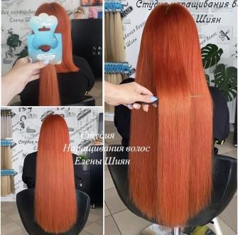 В студии наращивания волос Елены Шиян вас ждет огромный выбор волос любой длины,. Николаев, Николаевская область. фото 5