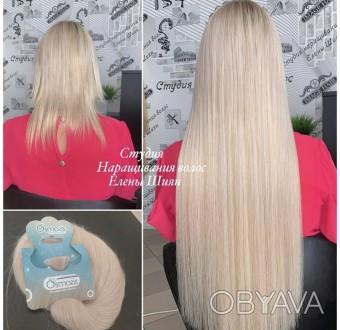 В студии наращивания волос Елены Шиян вас ждет огромный выбор волос любой длины,. Николаев, Николаевская область. фото 1