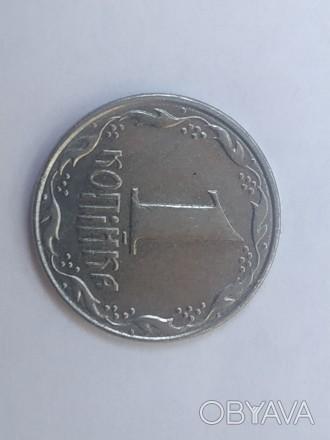 1 копейка 1992 года (1.11АЕ)