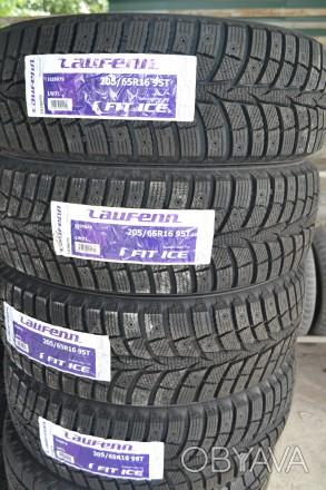 Продам шини, є різні розміри літні та зимові.  При купівлі шин знижка на шиномон. Кременец, Тернопольская область. фото 1