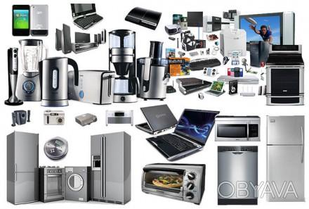 Куплю ноутбук, компьютер, планшет, стиральная машина, холодильник, техника