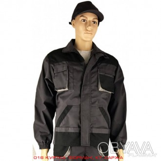 Спецодежда. Куртки рабочие, полукомбинезоны, брюки