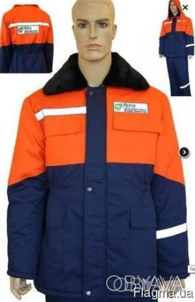 Зимняя рабочая куртка Тайгер, сигнальная спецодежда