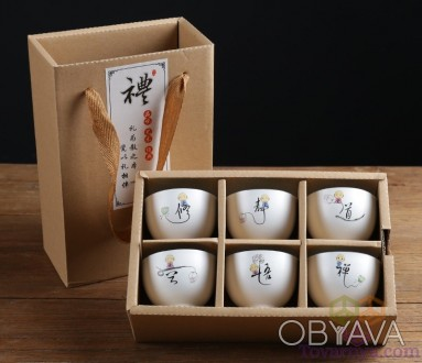 Китайские чашки для чая, набор керамических чашек в стиле дзен, 6шт. по 85мл.