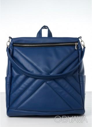 Женский рюкзак Trinty MSS темно-синий