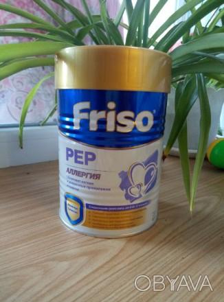 """""""Friso PEP"""" .Суха суміш для дитячого харчування від 0 до 12 місяців на основі гл. Краматорск, Донецкая область. фото 1"""