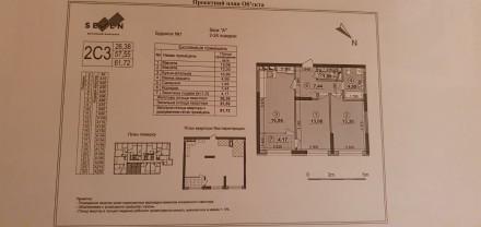 Эксклюзив! Продам готовую 2К квартиру в ЖК Севен. 62 м2. Дом 1. Без %. Продам э. Осокорки, Киев, Киевская область. фото 11