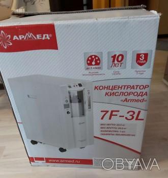 Концентратор кислорода Armed 7F-3L (новый)