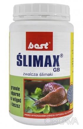 Слимакс 1 кг