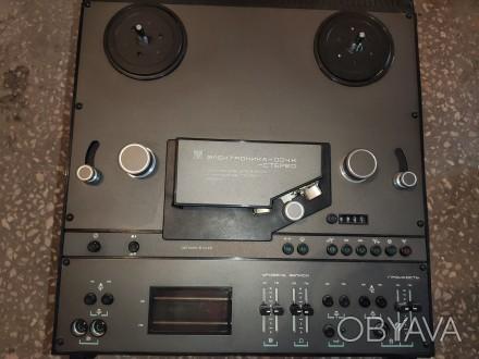 Продам электронику 004К-Стерео