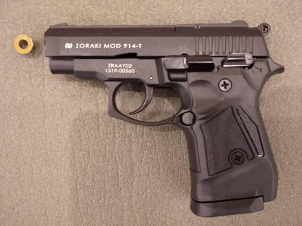Новый стартовый пистолет  Zoraki 914-T. Без дроссельного отверстия. Без заглуш. Херсон, Херсонская область. фото 4
