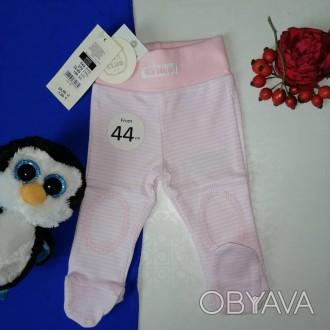 Повзунки на новонароджену красуню. Cool club 50розмір . Легенькі, на колінах є п. Ровно, Ровненская область. фото 1