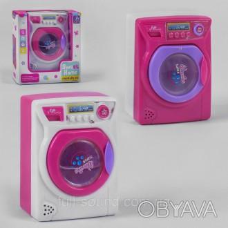 Игровая стиральная машина sweet home