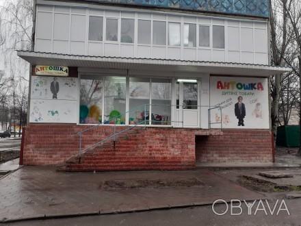 Продам действующий магазин игрушек и детской одежды