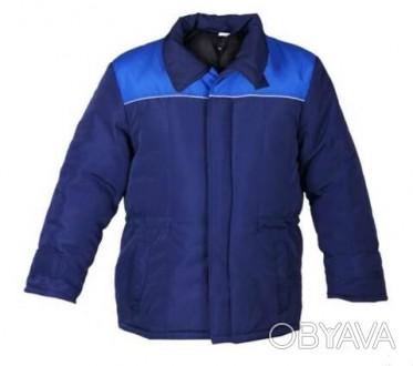 Куртка зимняя, утепленная, рабочая, мужская