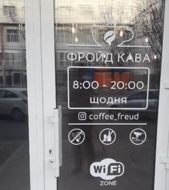 Мы можем изготовить для Вас любую наклейку по Вашему макету, который нужно присл. Одесса, Одесская область. фото 3