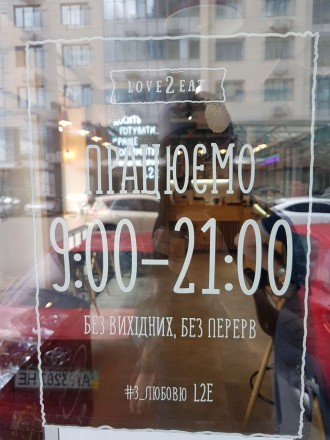 Мы можем изготовить для Вас любую наклейку по Вашему макету, который нужно присл. Одесса, Одесская область. фото 4