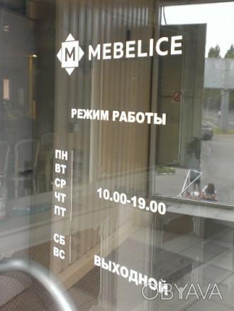 Мы можем изготовить для Вас любую наклейку по Вашему макету, который нужно присл. Одесса, Одесская область. фото 1