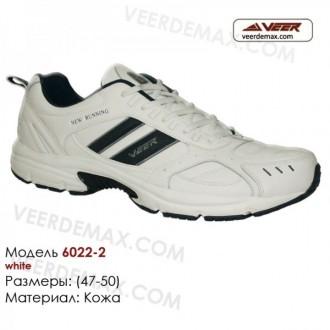Кроссовки Veer большие размеры 47-50 (великаны). Одесса. фото 1