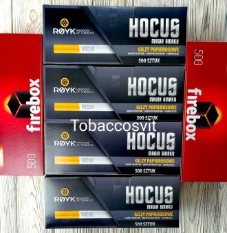 Купить принадлежности для сигарет купить сигареты ночью новосибирск
