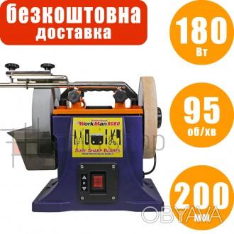Шліфувально полірувальний верстат WorkMan 8080 шлифовально полировальный станок
