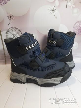 Зимние ботинки сноубутсы термоботинки tom.m для мальчика 35,36,37,38,39 размер