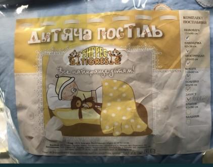 Новый комплект постельного в детскую кроватку.  Комплектация и размеры на фото №. Черкаси, Черкасская область. фото 8