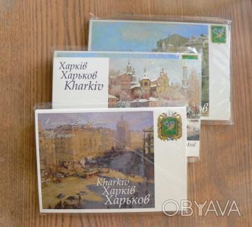 Продам открытки, набор открыток, post card, открытка, подарок
