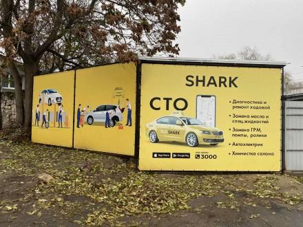 СТО Shark считается современным сервисным центром и прекрасно справляется со сво. Одеса, Одесская область. фото 3